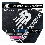 【ニューバランス new balance】NBジャガード ロゴマークB柄スポーツタオル