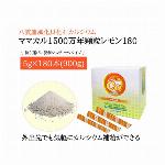 風化貝カルシウム サプリメントママカル1500万年 レモン味(顆粒)90