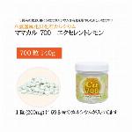 風化貝 カルシウム サプリメントママカル3600 プレーン(粒)