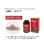 珊瑚草90A (顆粒・大箱)サプリメント ミネラル