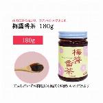 梅醤番茶(うめしょうばんちゃ)