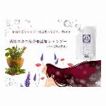 アミノ酸系シャンプー アユール紫シャンプー詰め替え400ml