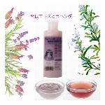 アミノ酸系シャンプー アユール紫コンデショナー200ml