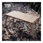 アウトドアテーブル 折り畳み式 ウッド 木製 天板取り外し 収納バッグ付き 折り..