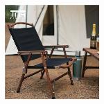 カーミットチェア チーク(TEAK) /Kermit Chair アウトドア用品 折り畳み椅子 携帯便利 キャンピング用品