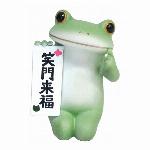 コポー 百福タヌキのカエル