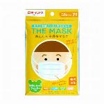 日本マスクTHE MASK こどもサイズ!正規99%カットフィルター 7枚入り(1枚個別包装)