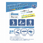 COOL TOWEL NEO ピンク