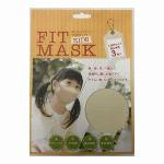 今治産3層ガーゼマスク 今治マーク付き 日本製 繰り返し使える 今治マスク