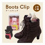 【靴の形をキープ!消臭+除湿+芳香のシューズキーパー☆】 NV-05 アロマシュ..