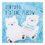 【シロクマの眠り顔が可愛い!】HI-03 ひんやりうたたねピロー