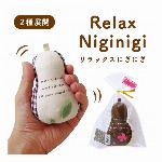 【お部屋、ロッカーなどにつるして♪かわいいバッグ型香り袋】 NV-01 バッグサ..