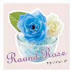 【さわやかな4種類の香りの粒を封筒に詰めました☆】 RO-14 フレグランスパッ..