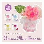 【香りつきのバラと花びらが入っています☆インテリアのアクセントに】 RO-05 ..