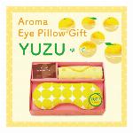 【ゆずの優しい香りにぴったりなイエローのベアのギフト♪】YU-03 アロマベア ..
