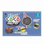 くるくるバルーンショッピングバッグ Sサイズ 保冷保温 エコバッグ 買い物 旅行 コンパクト 携帯