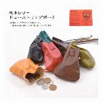 栃木レザー ドローストリングポーチ 巾着 袋 小銭入れ コインケース 小物入