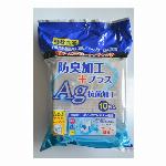 各社共通掃除機用紙パック 防臭加工+Ag抗菌加工