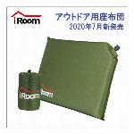 iRoom コードレス掃除機 スティック サイクロン クリーナー 充電式 AS..