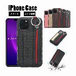 iPhone 11 pro Max ハンドベルト スタンド機能 PU+TPU 片手操作 ホール付き カード収納
