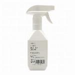 300ml 詰め替え用 HDPE スプレーボトル アルコール対応 遮光 霧吹き 直射 ロック機能 掃除 園芸