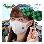 ぴたのんBIB-IT.+ 着せ替えボタン マスクデコレーション 市松グリーン