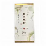 《1個からご注文OK》 【送料無料(よりどり6点以上混載)】 《話題!注目の品》 伝承日本黒茶(石鎚黒茶・碁石茶・阿波晩茶の3種ブレンド) 乳酸菌 腸活