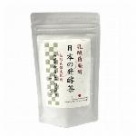 《ご注文1個からOK》 【よりどり6個以上混載で送料無料】 《人気の売れ筋商品》 日本の発酵茶 3種各ティーバッグ(石鎚黒茶・碁石茶・阿波晩茶) 乳酸菌