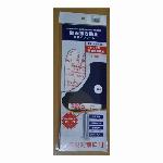 MPIS-02 ZeroSlim 踏み抜き防止インソール 足袋用