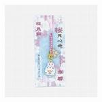 【和雑貨】桜と蝶の輪飾り根付