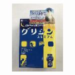 グリシンプレミアム レモン風味 ( 93g(3.1gx30包) )/ ファ イン