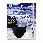 COOL MAX 21 Newバージョン 1枚入り ブラック