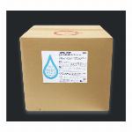 99.9%水の除菌・消臭液 すごい水 業務用 18リットル