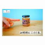 博多流ハニーマスタード_130g[マスタード・調味料]