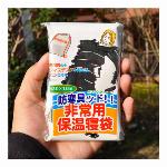 杓文字 しゃもじ 魚 ご飯スプーン ins 木製 キッチン炊飯器 アクセサリー ..