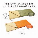 【アウトドアや備えとして】キャンプス 寝袋(2アソート8個/ハーフ可)