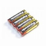 Panasonic アルカリ乾電池4個パック 単3形/単4形<金パナ>