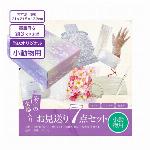 ペットの終活 ペットの棺「紫苑」小動物用 ダンボール 組立式 安心の全部入りお見送り7点セット