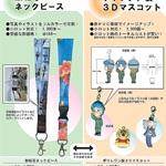 熱転写ネックピース・ポリストーン(ポリレジン)人形