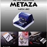 メタザMPX−80(写真打刻機)