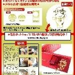 メタスカシール(メタルシール・金属製シール)