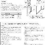 小部品シリンダー(スモールパーツ)容器