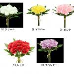 ローズバットバンドル 造花/フェイク/アーティフィシャルフラワー/花資材/装飾/販促
