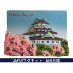 JAPAN土産マグネット☆日本風情シリーズ★お寺