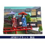 JAPAN土産マグネット☆日本風情シリーズ★浮世絵海