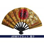 JAPAN土産マグネット☆日本風情シリーズ★福扇子