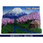 JAPAN土産マグネット☆日本風情シリーズ★富士と水車