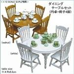 ミニチュアファニチャー ダイニングテーブルセット (円卓+椅子)