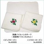 【やわらか素材♪】刺繍パイルハンカチーフ ローズ