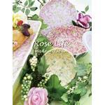【Rose Life】<日本製>小鉢